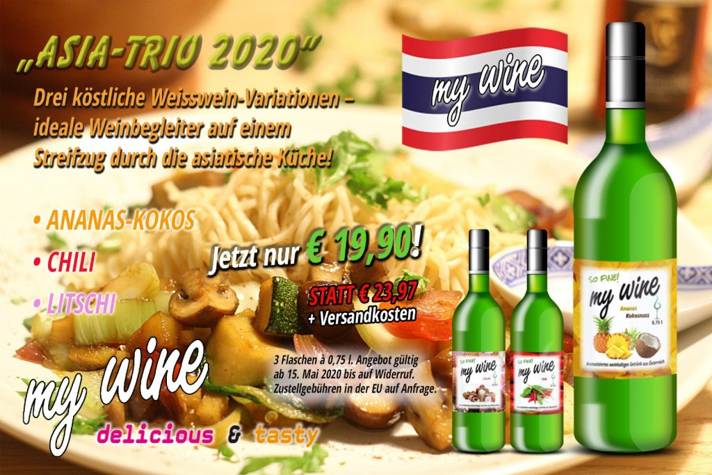 MyWine Sommer Trio Asia